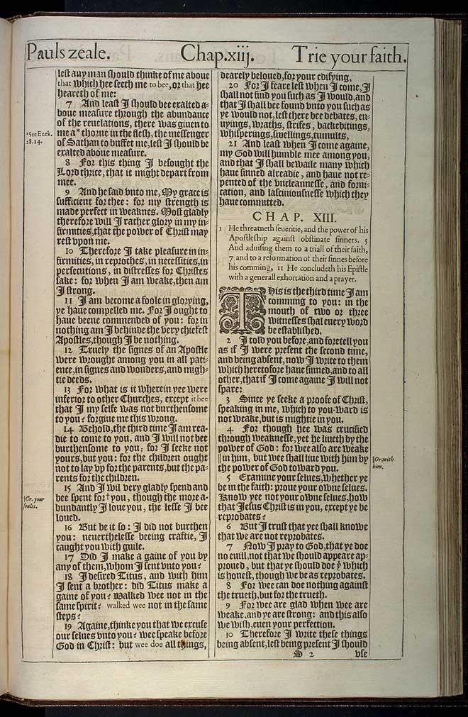2 Corinthians Chapter 12 Original 1611 Bible Scan