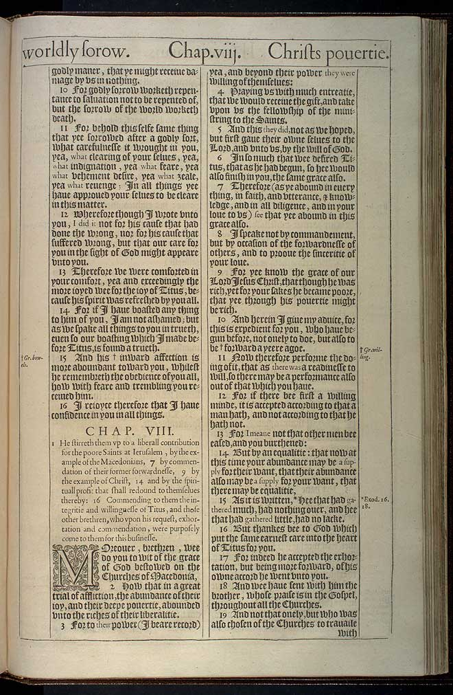 2 Corinthians Chapter 7 Original 1611 Bible Scan