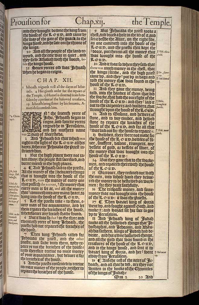 2 Kings Chapter 11 Original 1611 Bible Scan