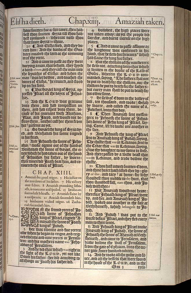 2 Kings Chapter 14 Original 1611 Bible Scan