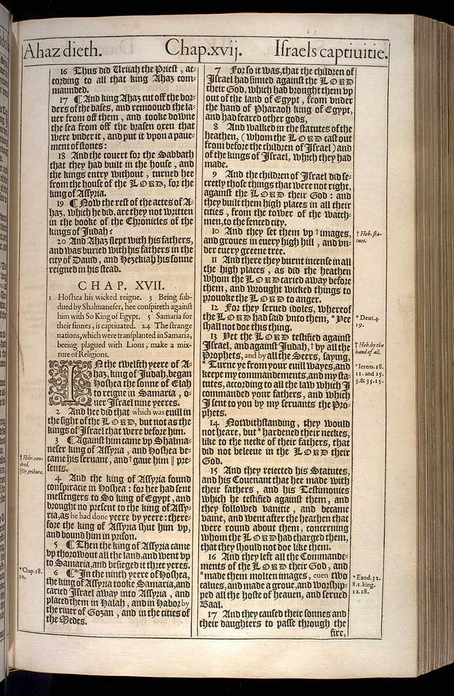 2 Kings Chapter 17 Original 1611 Bible Scan