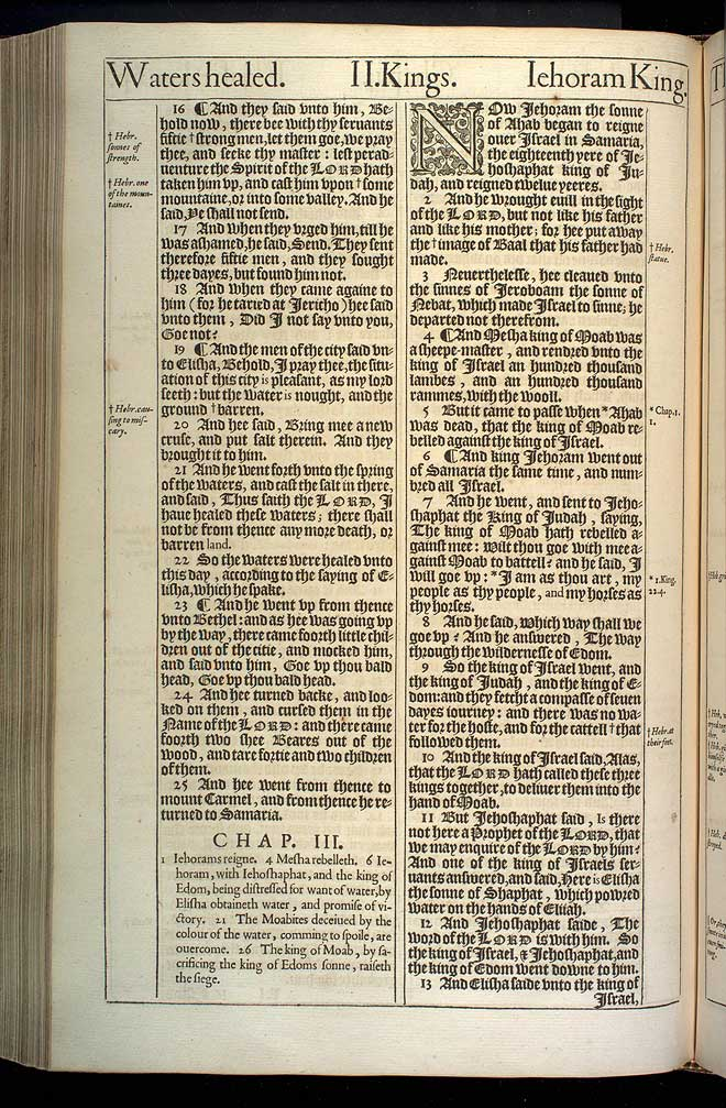 2 Kings Chapter 2 Original 1611 Bible Scan