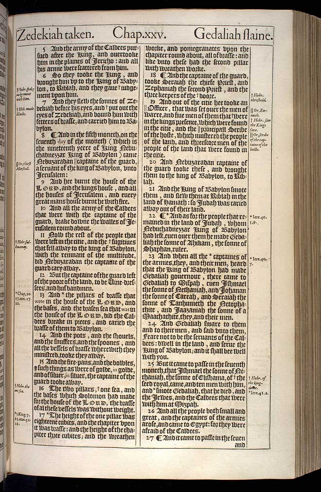 2 Kings Chapter 25 Original 1611 Bible Scan