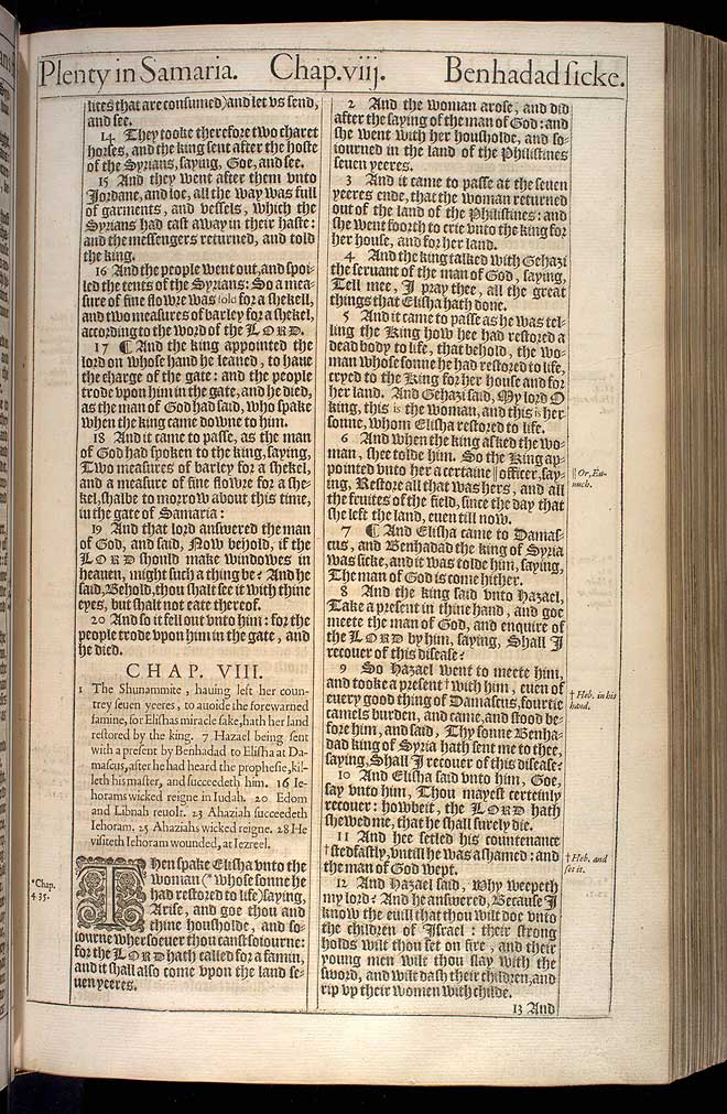 2 Kings Chapter 7 Original 1611 Bible Scan