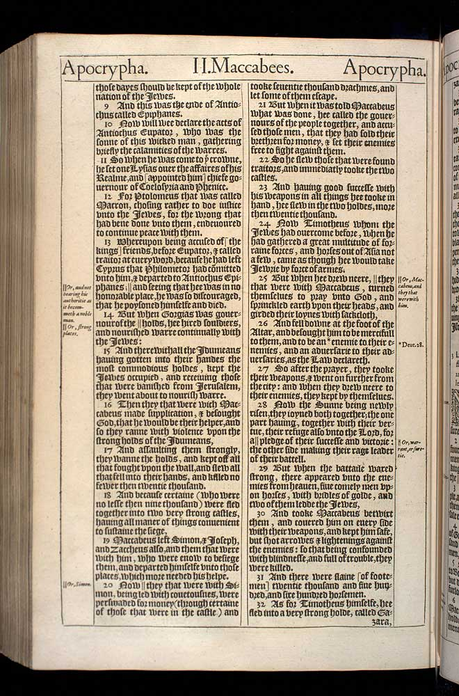 2 Maccabees Chapter 10 Original 1611 Bible Scan