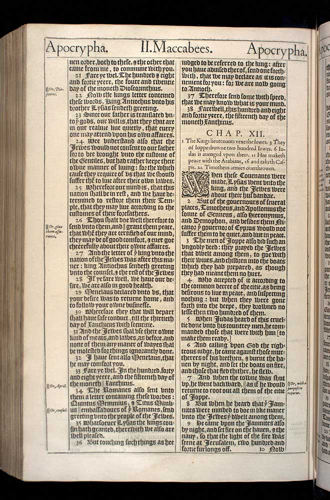 2 Maccabees Chapter 12 Original 1611 Bible Scan