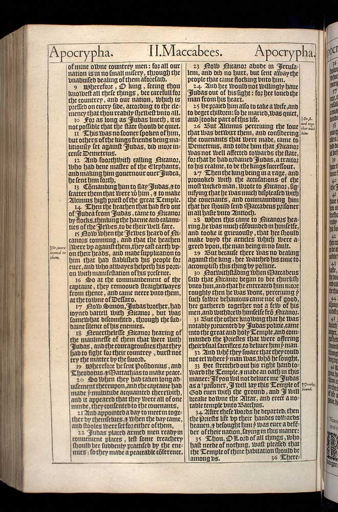 2 Maccabees Chapter 14 Original 1611 Bible Scan