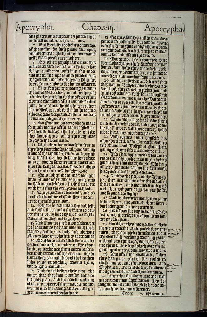 2 Maccabees Chapter 8 Original 1611 Bible Scan