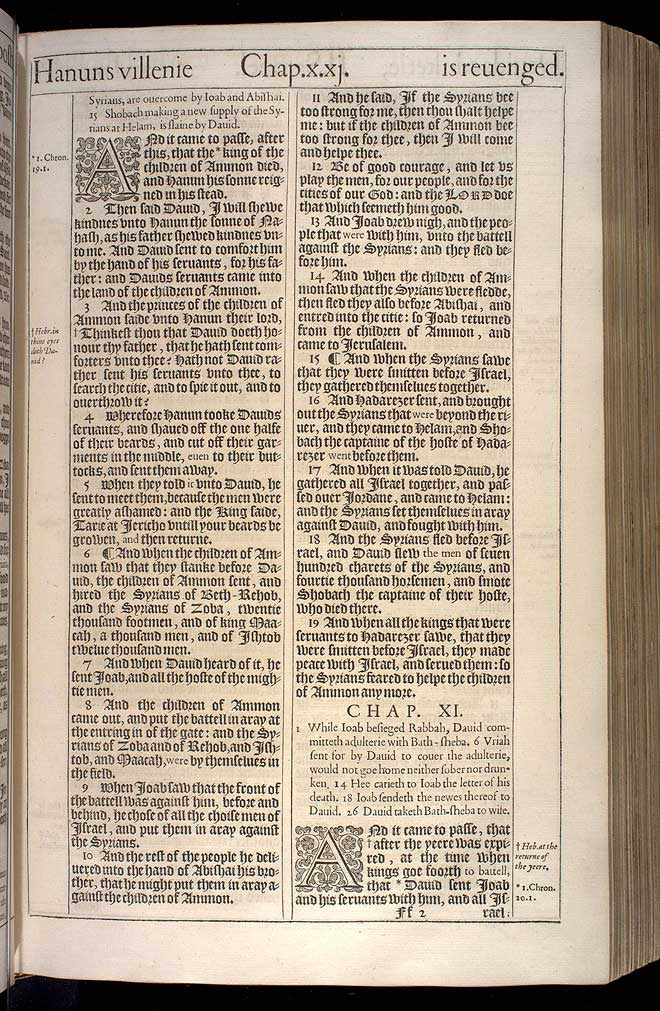 2 Samuel Chapter 11 Original 1611 Bible Scan