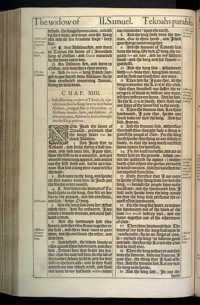 2 Samuel Chapter 14 Original 1611 Bible Scan