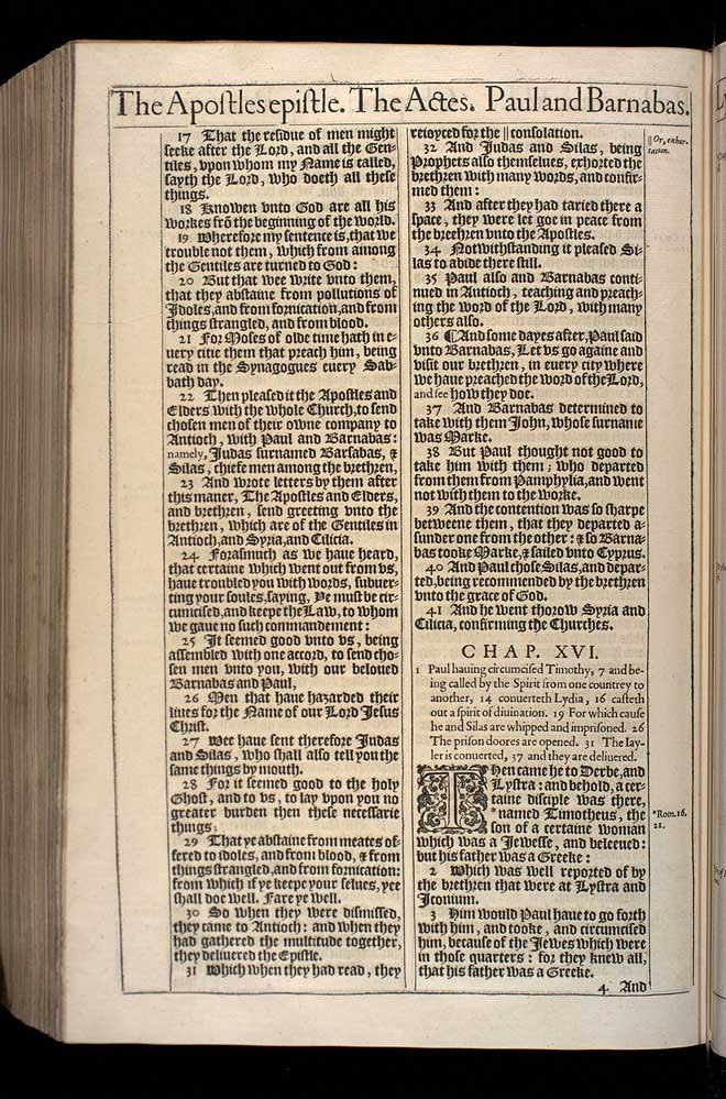 Acts Chapter 15 Original 1611 Bible Scan