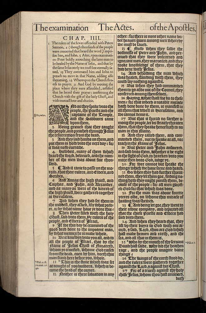 Acts Chapter 4 Original 1611 Bible Scan
