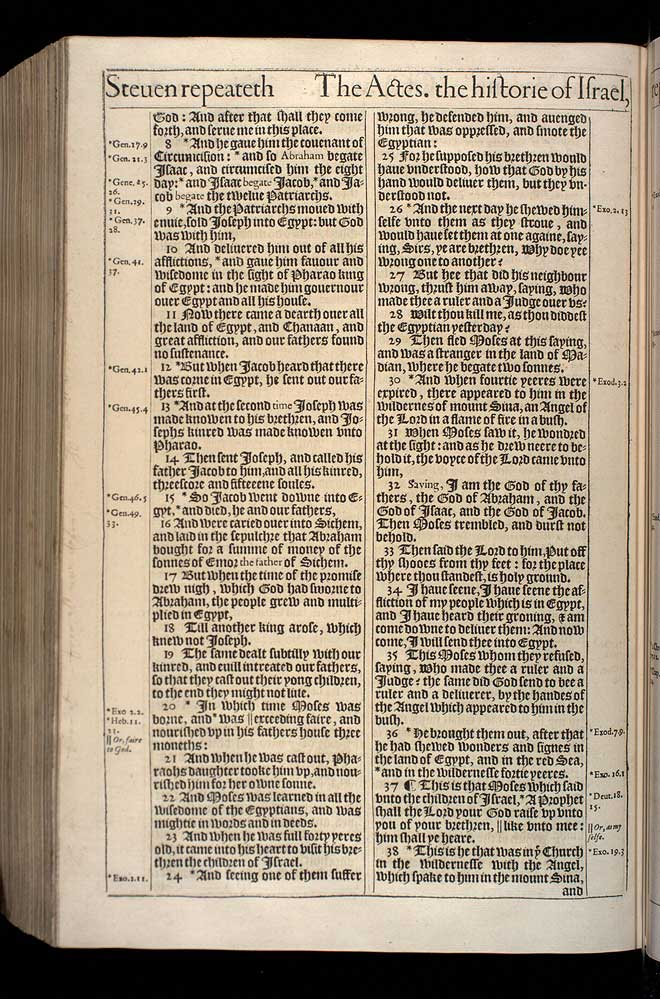 Acts Chapter 7 Original 1611 Bible Scan