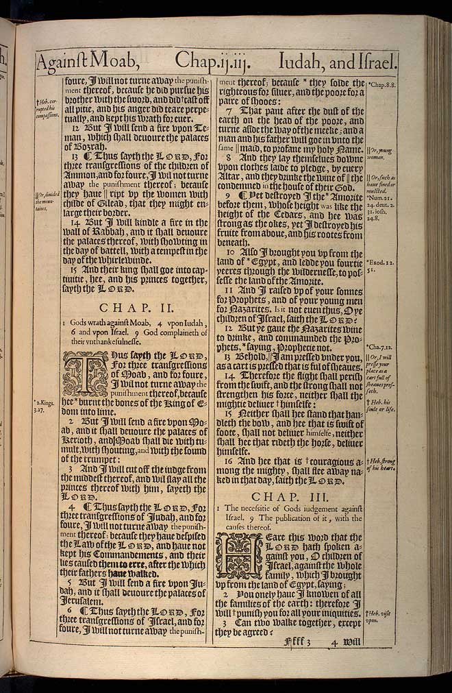 Amos Chapter 2 Original 1611 Bible Scan