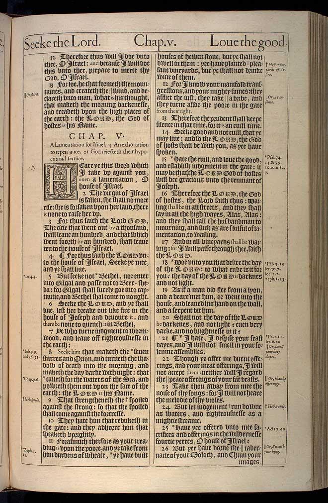Amos Chapter 5 Original 1611 Bible Scan