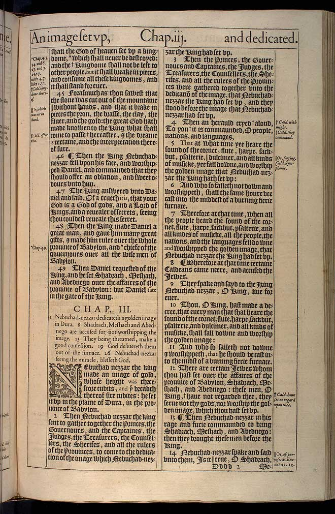 Daniel Chapter 2 Original 1611 Bible Scan