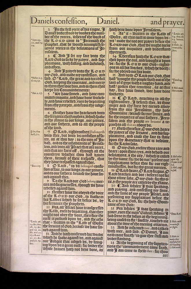 Daniel Chapter 9 Original 1611 Bible Scan