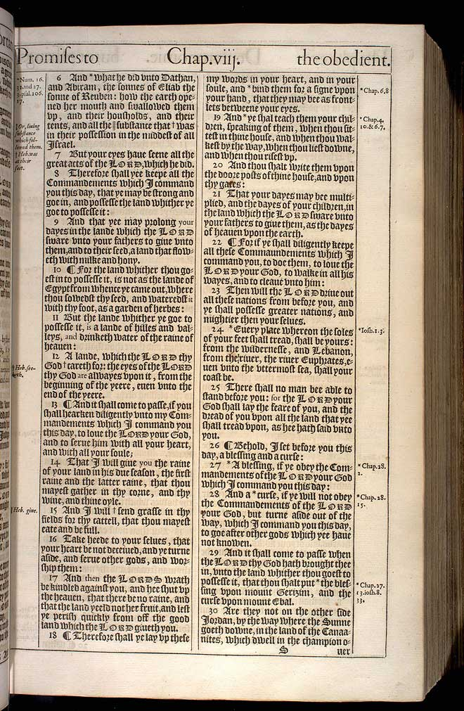 Deuteronomy Chapter 11 Original 1611 Bible Scan