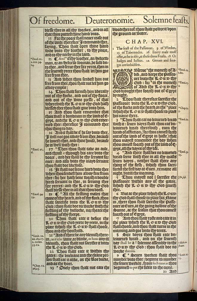 Deuteronomy Chapter 15 Original 1611 Bible Scan