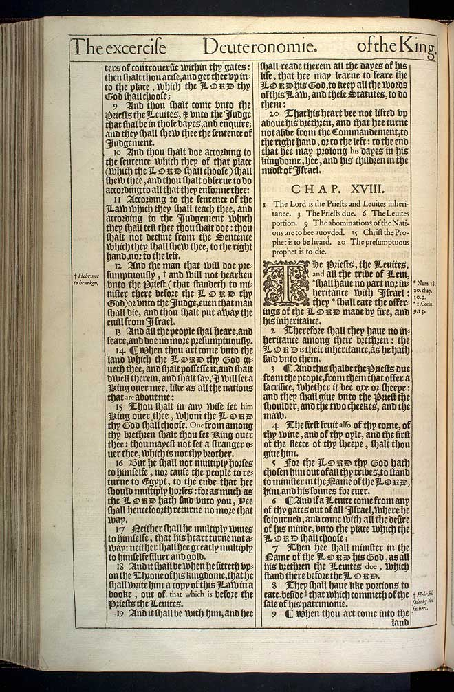 Deuteronomy Chapter 18 Original 1611 Bible Scan