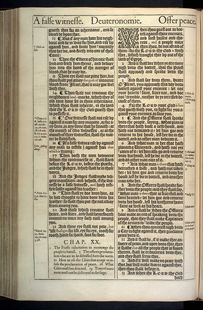 Deuteronomy Chapter 20 Original 1611 Bible Scan