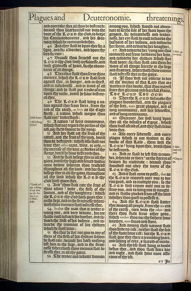 Deuteronomy Chapter 28 Original 1611 Bible Scan