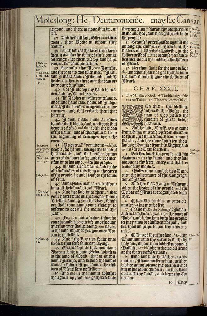 Deuteronomy Chapter 32 Original 1611 Bible Scan