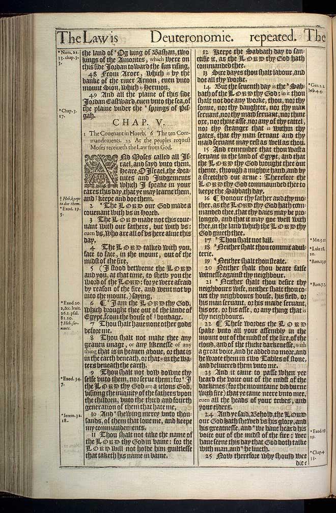 Deuteronomy Chapter 5 Original 1611 Bible Scan