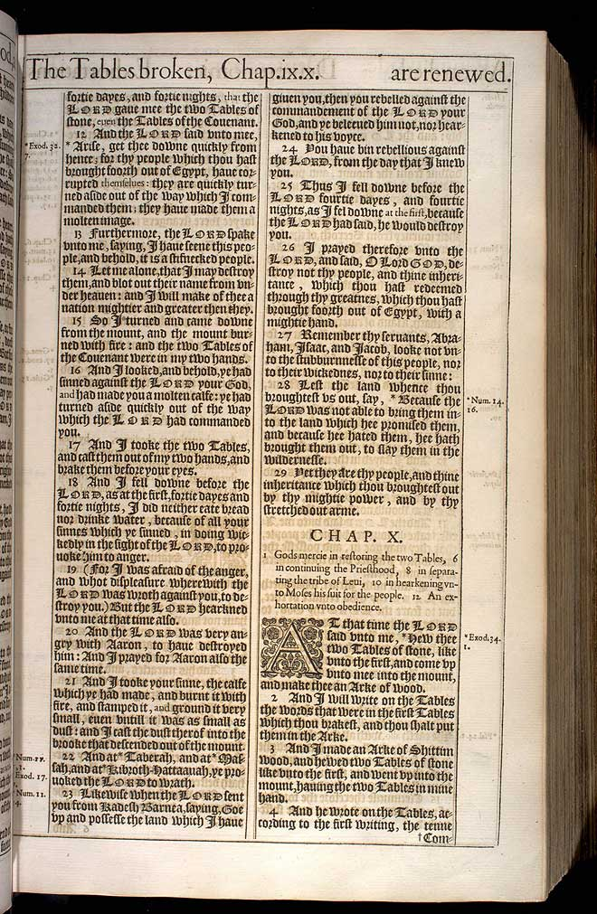 Deuteronomy Chapter 10 Original 1611 Bible Scan
