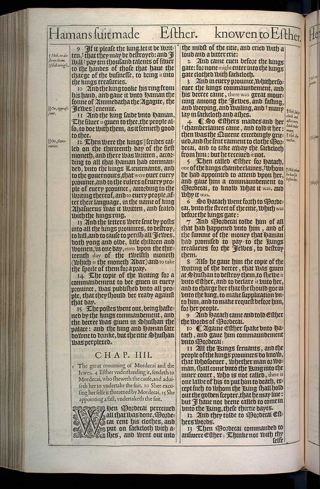 Esther Chapter 4 Original 1611 Bible Scan