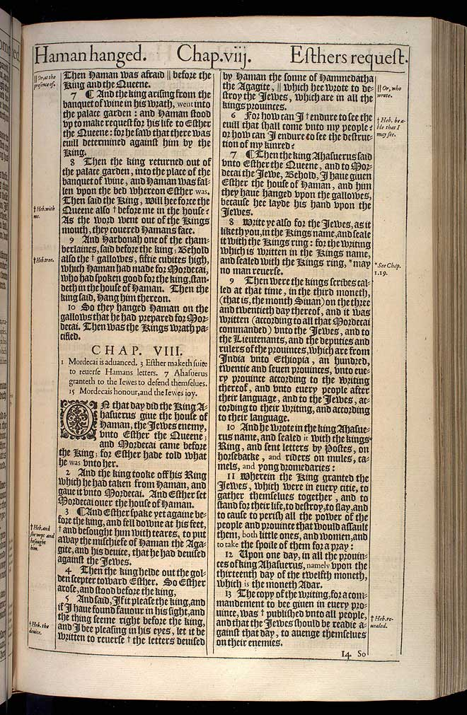 Esther Chapter 8 Original 1611 Bible Scan