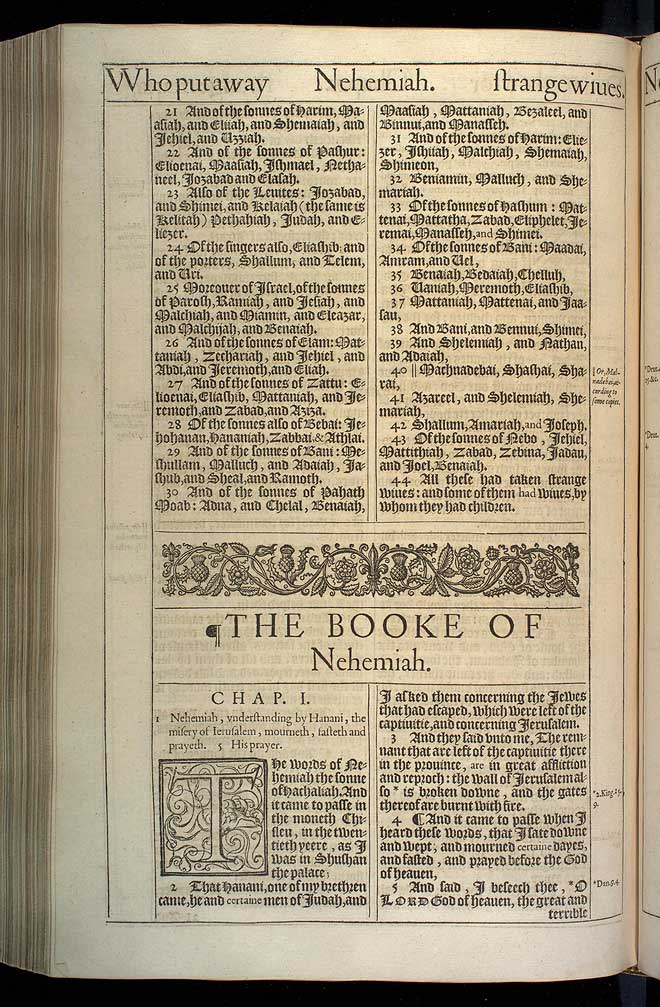 Nehemiah Chapter 1 Original 1611 Bible Scan
