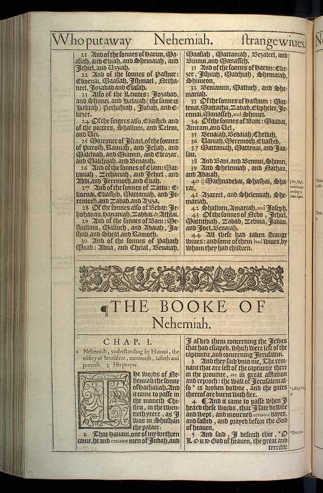 Nehemiah Chapter 1 Original 1611 Bible Scan