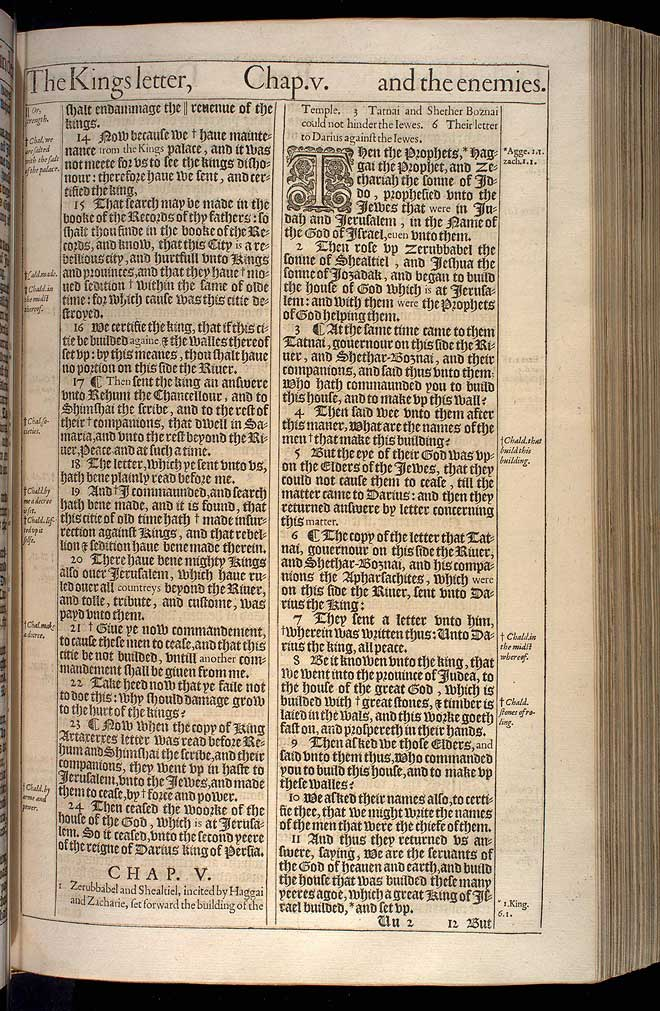 Ezra Chapter 5 Original 1611 Bible Scan