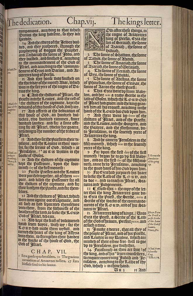 Ezra Chapter 7 Original 1611 Bible Scan