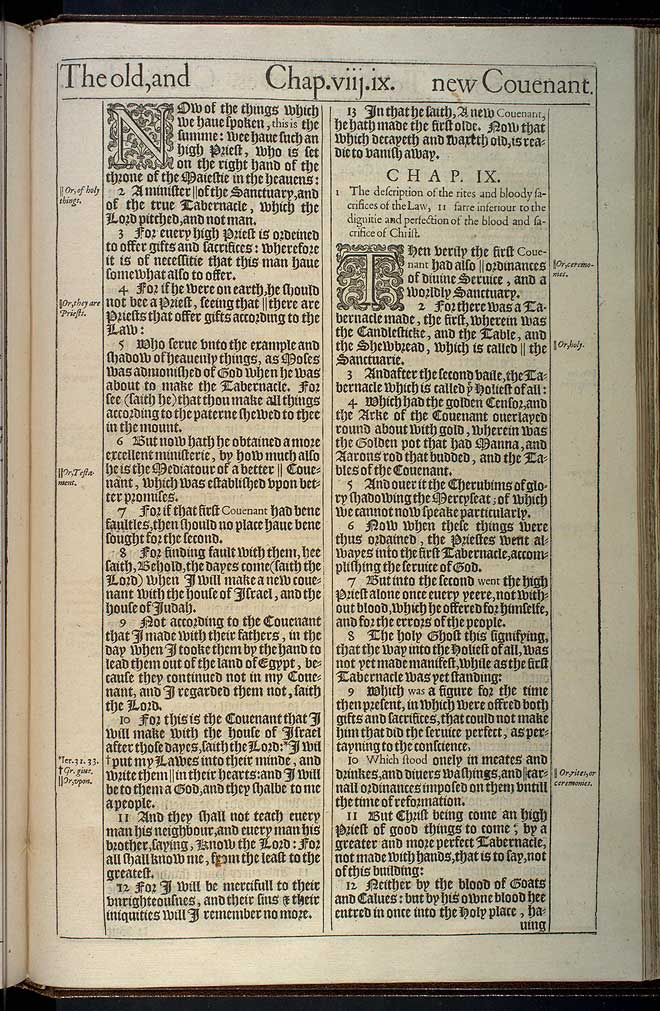 Hebrews Chapter 9 Original 1611 Bible Scan