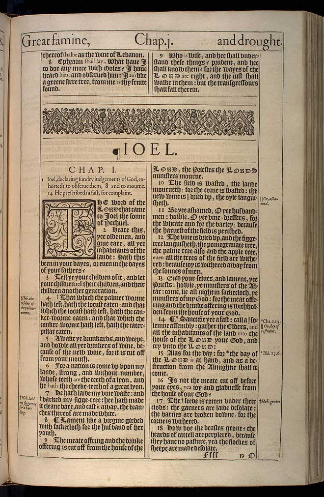 Joel Chapter 1 Original 1611 Bible Scan