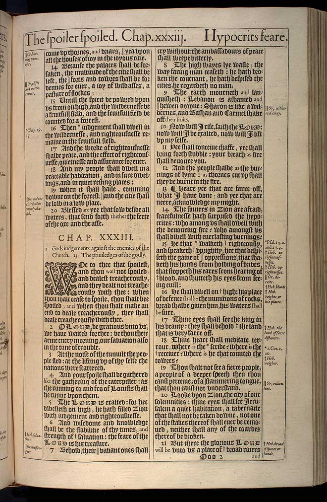 Isaiah Chapter 33 Original 1611 Bible Scan