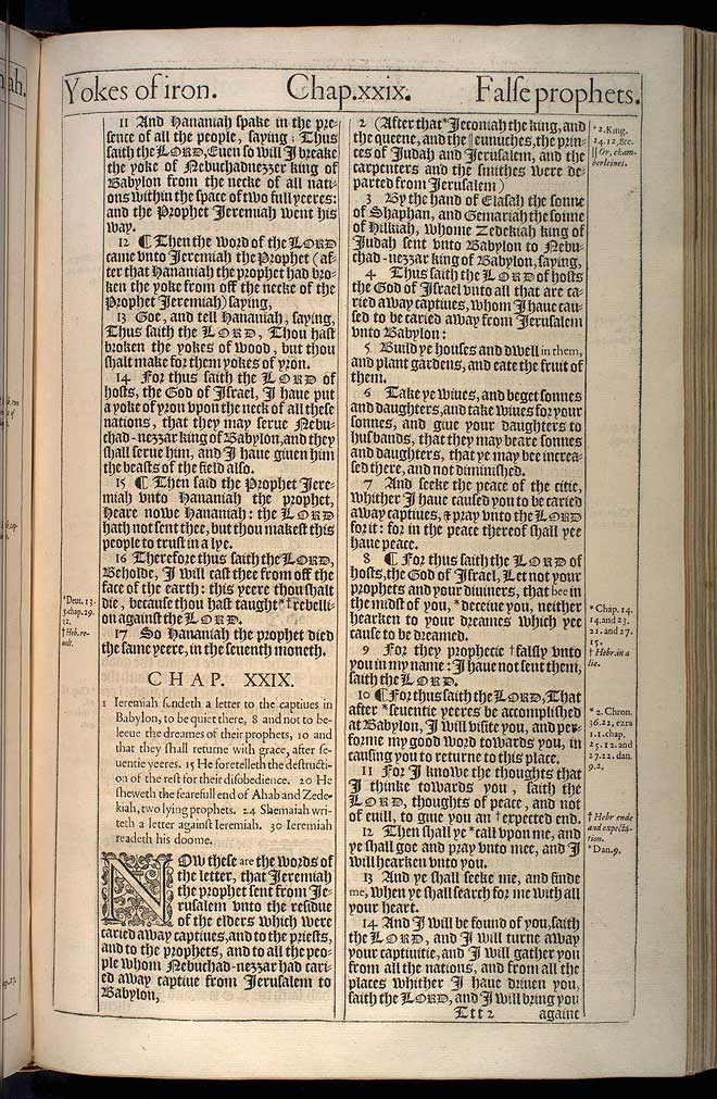 Jeremiah Chapter 29 Original 1611 Bible Scan