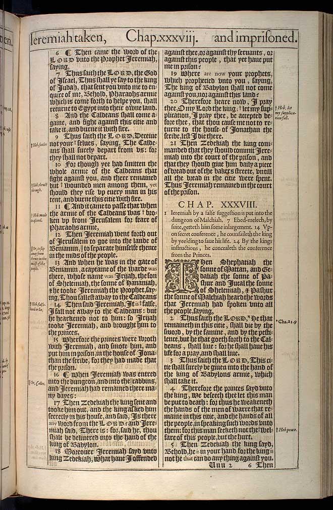 Jeremiah Chapter 38 Original 1611 Bible Scan