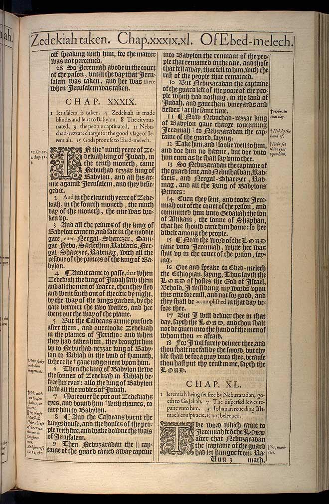 Jeremiah Chapter 39 Original 1611 Bible Scan