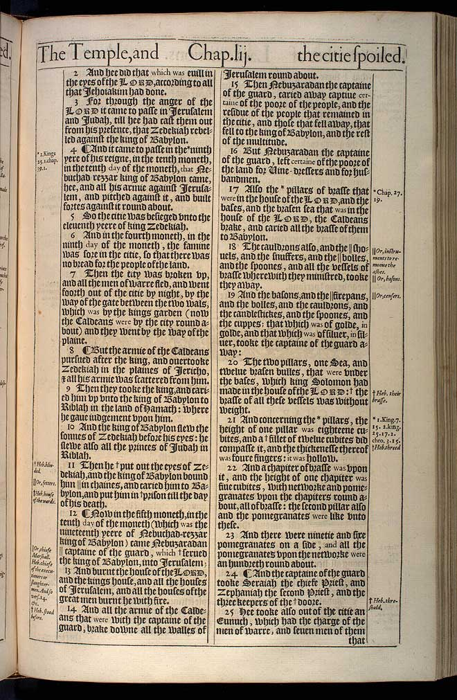 Jeremiah Chapter 52 Original 1611 Bible Scan