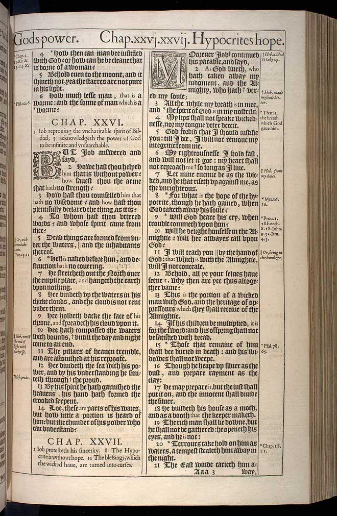 Job Chapter 26 Original 1611 Bible Scan
