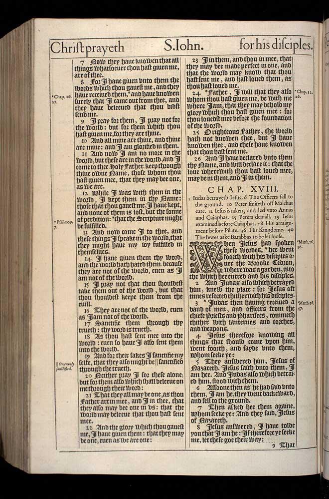 John Chapter 17 Original 1611 Bible Scan