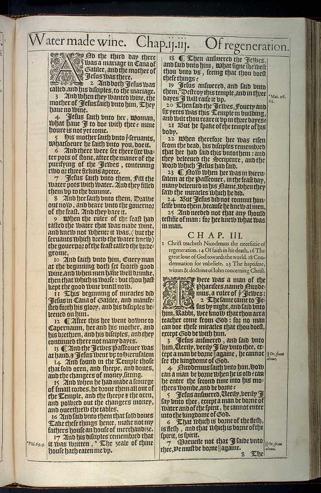John Chapter 2 Original 1611 Bible Scan