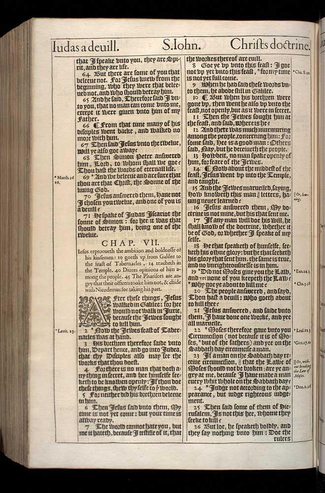 John Chapter 7 Original 1611 Bible Scan