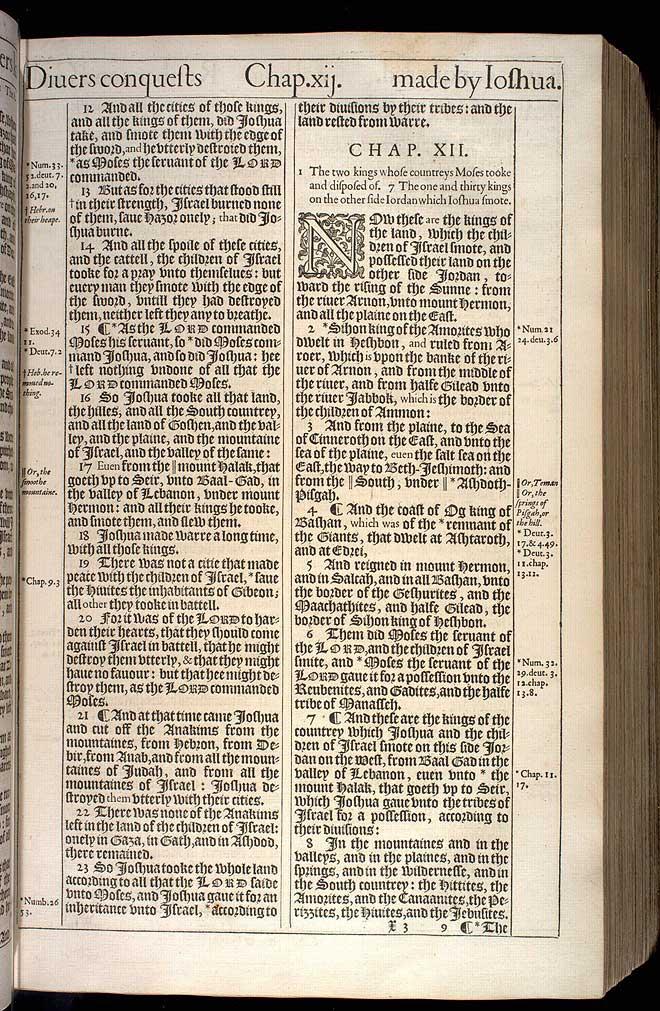Joshua Chapter 11 Original 1611 Bible Scan