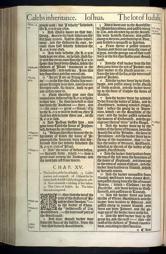 Joshua Chapter 15 Original 1611 Bible Scan