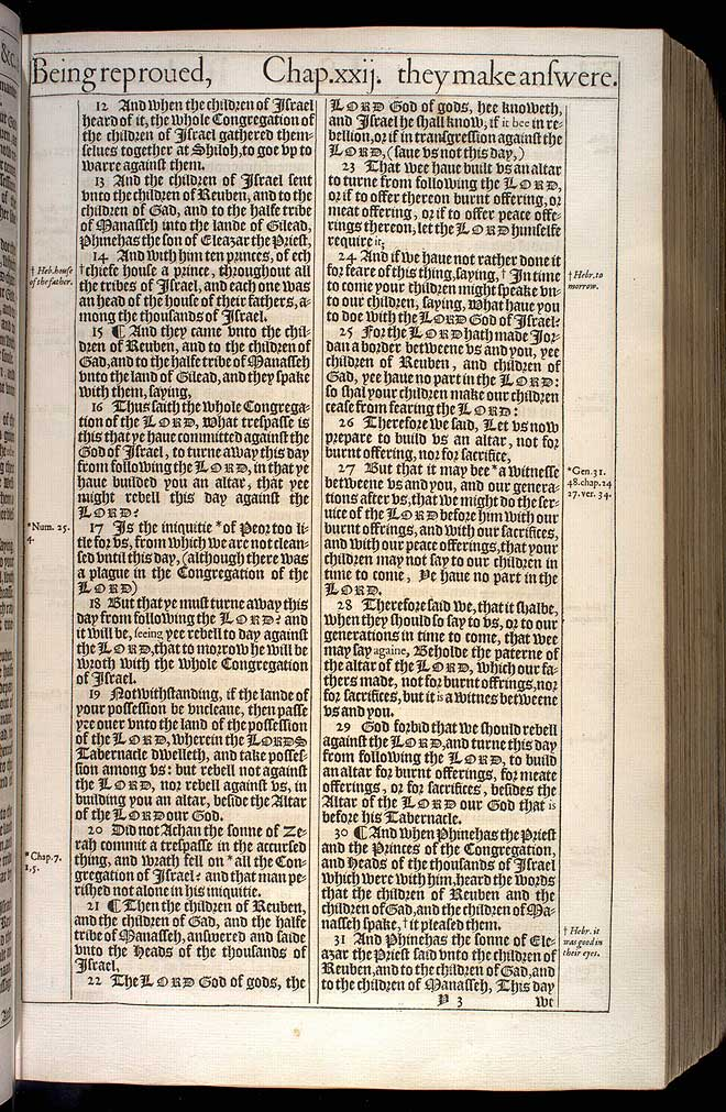 Joshua Chapter 22 Original 1611 Bible Scan