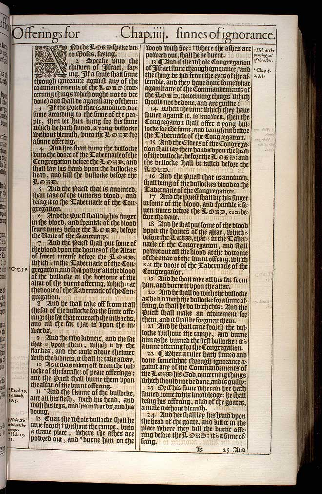 Leviticus Chapter 4 Original 1611 Bible Scan